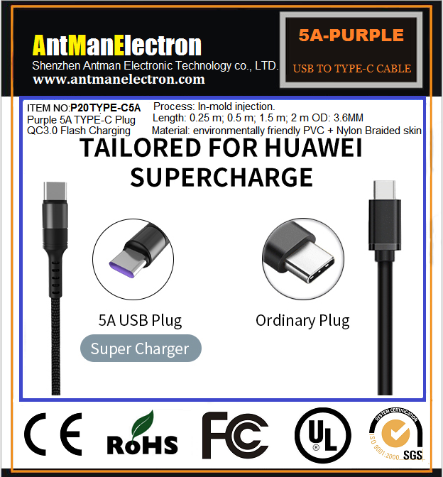 5A Type-C Huawei Super Fast Charging Braided Data cable QC3.0 Flash Charging Data Line