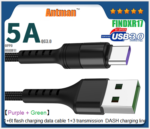 5A Type-C for HUAWEI and OPPO flash charging date cable